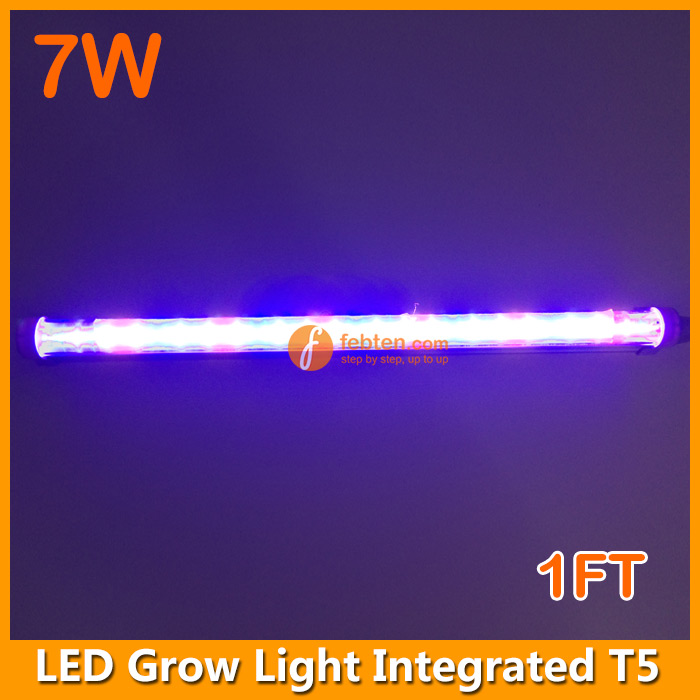 7W 300MM LED Grow Light