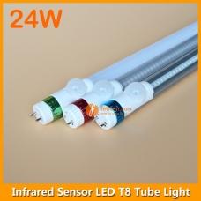 1.2m 24W Infrared Sensor LED T8 Lamp