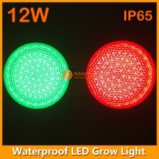 12W E27 LED Grow Light IP65 in Full Red or Green