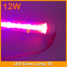 12W LED Grow Lighting T8 90CM